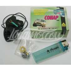 IR Infrared Contactless Ignition Kit Zündung LADA 2101-2107 RIVA 2121 21213 NIVA