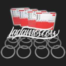 Piston Rings 82.4mm Set LADA 21213 21214 2131 2123 NIVA 4x4 Urban