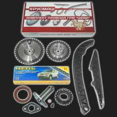 Automatic Timing Chain Tensioner Kit LADA 21214 2123 Chevy NIVA 4x4 Urban 1700