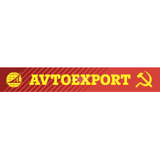 AVTOEXPORT Windshield Sun Visor Sticker Banner LADA 2101-2107