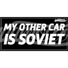 My Other Car is Soviet Sticker
