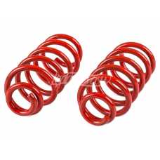 Rear Coil Springs Suspension Lowering -30mm LADA Vesta