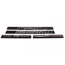 """LADA 4x4 URBAN"" Threshold Covers Set LADA 2131 NIVA 4x4"