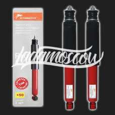 Front Shock Dampers Set +50mm LADA 2123 Chevy NIVA 4x4